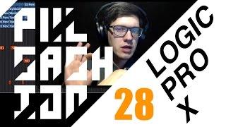 28. Разворот Delay повторений [Пишем крутой трек в Logic Pro X]