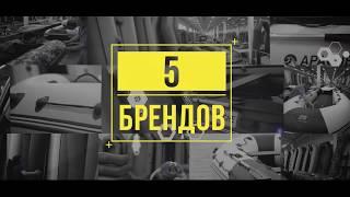 видео Заводы резиновых лодок