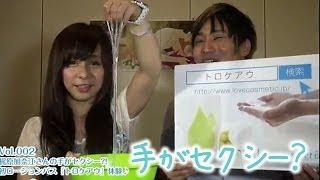 http://www.lovecosmetic.jp/set/niconico_lovecosmeclub/index.html 【...