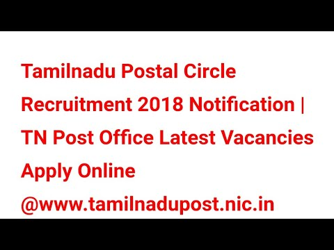 Post office recruitment | MTS vacancies | 10th eligible