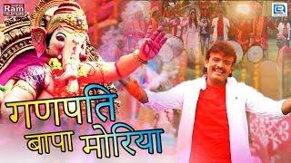 Rakesh Barot आया है गणराजा | New Ganpati Song | Chini Raval New Song | Full HD