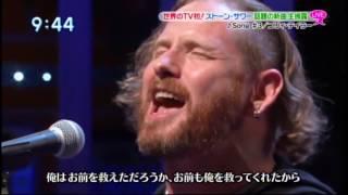 Video Corey Taylor (Stone Sour)  - Song #3 Acoustic Ver. (TV Performance ) download MP3, 3GP, MP4, WEBM, AVI, FLV Desember 2017