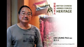 Pau, Chi Leung Interview