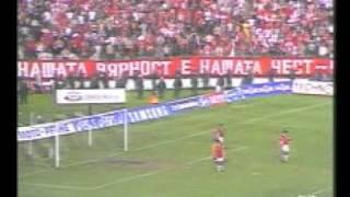 Левски-ЦСКА 3-1