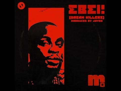 M.anifest - Ebei (Dream Killers) [Prod. Jayso]