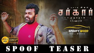 Sarkar - Official Spoof Teaser [Tamil] | Thalapathy Vijay | Sun Pictures | AR Murugadoss | AR Rahman