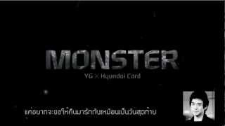 (Thai Ver.) Big Bang - Monster - a cover by T