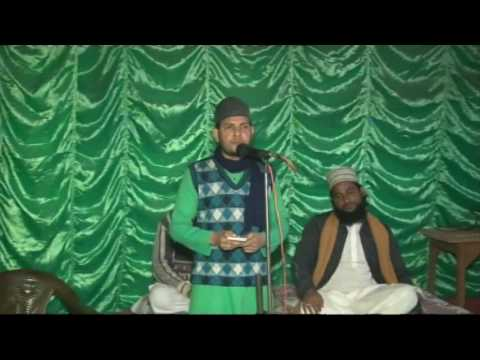 Sarkar (S A W) toh moujood the Sansar se pahle by MD Mazhar Hussain