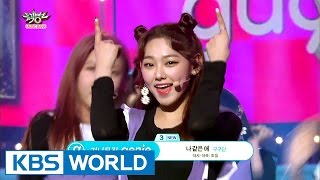 gugudan a girl like me   구구단 나 같은 애 music bank 2017 03 17