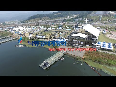 The 5th Nakdong River World Peace Culture Festival, the 3 Day Long Big March