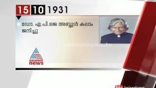 Charitravattom: Historical Events on 15th October | ഒക്ടോബർ 15 ലെ ചരിത്രസംഭവങ്ങൾ