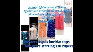 Western tops chudidar long tops in very very low price
