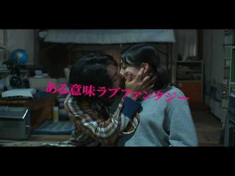 映画『乱暴と待機』TVスポット