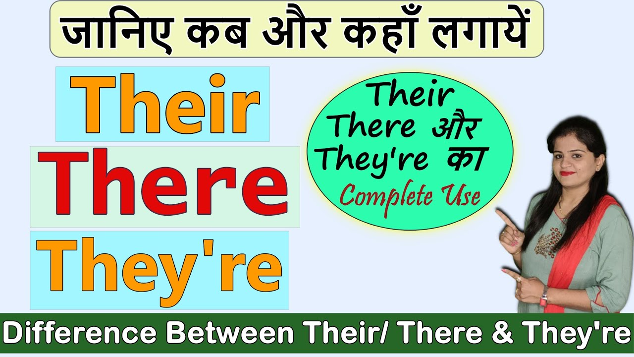 Download Difference Between Their, There and They're   Complete use of their, there and they're