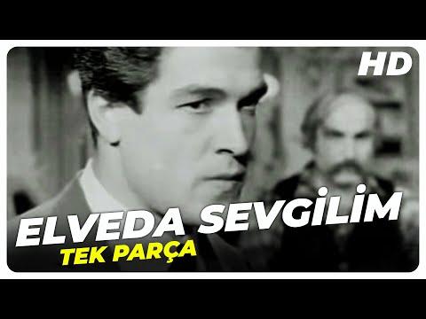 Elveda Sevgilim - Türk Filmi