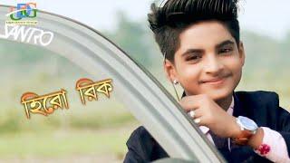 Aankhein khuli Ho Ya Band  Cute Love Story New bollywood song 2021 Rupsa & Rick  Ujjal TV