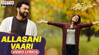 #AllasaniVaari Full Video Song With Lyrics | Tholiprema Songs | Varuntej, Raasi Khanna | Thaman S