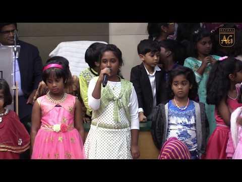 Bethel Tamil AG Church-Doha,Qatar    Bible School Children Program   24-Jan-2020