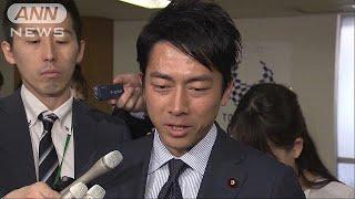 小泉進次郎氏が猛反発 議員年金復活「順番が違う」(18/04/13)