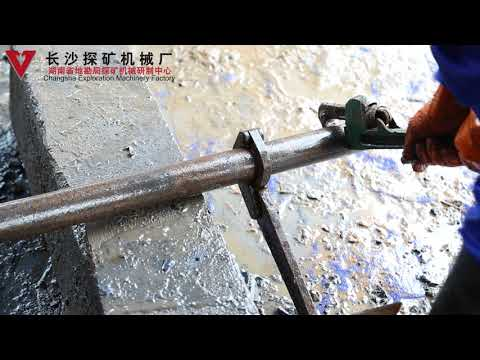 XY-4 Wireline Core Drilling for Coal Exploration in Southern China