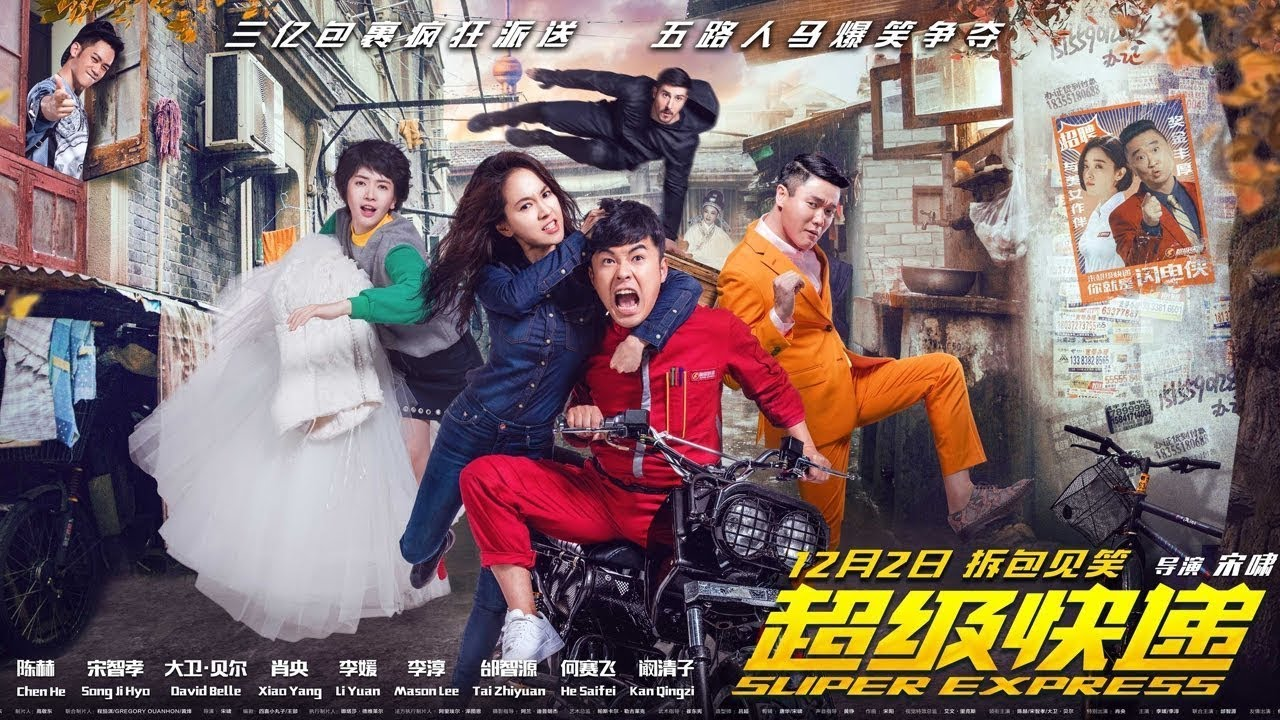 Download [HD EngSub] Super Express Korean Full Movie with English Subtitle 😂