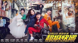 [HD EngSub] Super Express Korean Full Movie with English Subtitle 😂