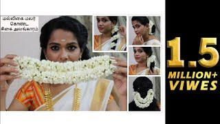 Simple & Easy types of Hair style's with Flower / beyoudefining /Tamil You tuber / bloopers
