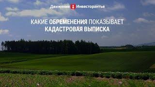 видео землеустроительное дело