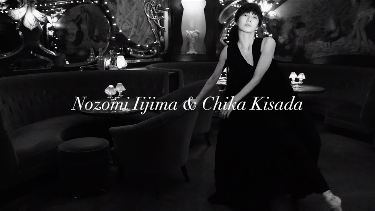 <Trailer 10th March out!!>Alexandre Issue 017 飯島望未×Chika Kisada