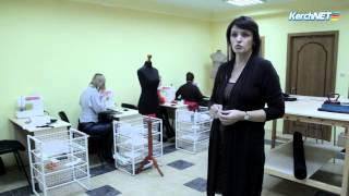 Керчь: курсы кройки и шитья