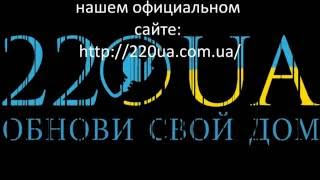 Кабель АВВГ от 220UA(, 2016-09-16T09:04:46.000Z)