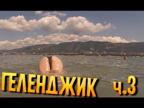 знакомства для секса Архипо-Осиповка