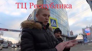 Освобождение городской парковки из заложников!!! ТЦ Республика!!! захват парковки! Н.Новгород