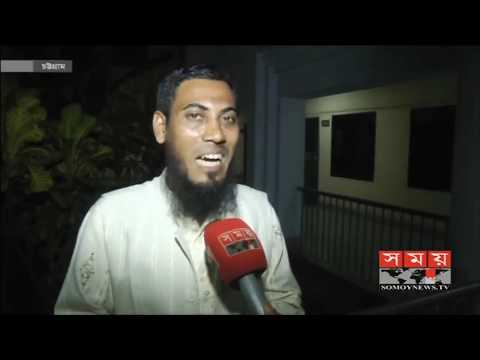 অবশেষে মিললো চট্টগ্রামের সেই পোস্টদাতা | Somoy TV
