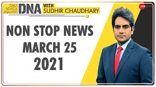 DNA: Non Stop News; March 25, 2021 | Sudhir Chaudhary Show | Hindi News | Nonstop News | Fast News