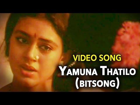 Shobana || Yamuna Thatilo 1 Video Song || Swarnalatha || Dalapathi Hit Movie