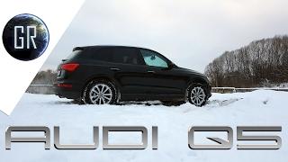 GlobalReview - Audi Q5 - Тест 2017