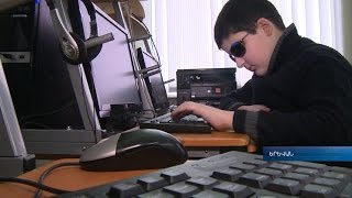 Տեսողության խնդիր ունեցող երեխաները բրայլյան դասագրքերի կարիք ունեն