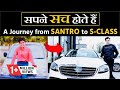 A Journey from SANTRO to S - CLASS | Sonu Sharma | Dreams come True | For association : 7678481813