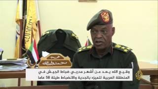 محمد وقيع الله.. مدرب الضباط الأبرز بالسودان
