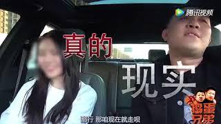 Gambar cover 锤子睡了女主播!!!