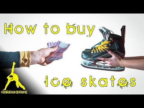 Buying Ice Skates - Tutorial