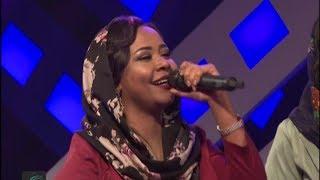يابنيه  - مكارم بشير - أغاني وأغاني -  رمضان 2017