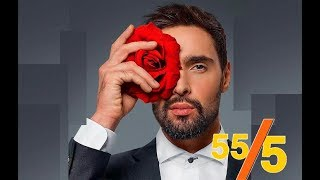 55 за 5: Козловский рассказал, когда женится