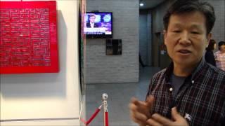 프란치스코 교황의자, 옻칠명인 김영준 작가 인터뷰