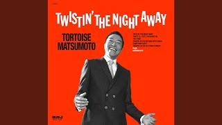 Provided to YouTube by WM Japan Twistin' the Night Away · Tortoise ...