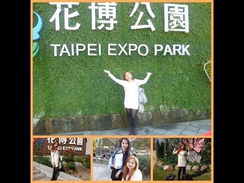 January,4,2015 jolly's Vlog at Taipei Expo Park Taiwan