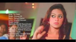 Yar Mahi - Rizwan Ali (Model/Actor/Singer) with Lyrics