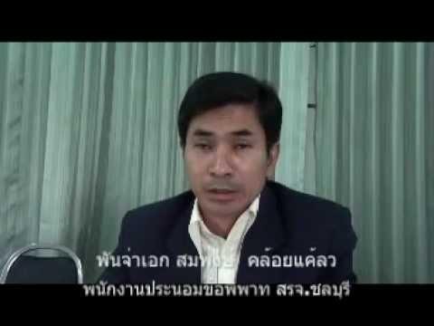 สหภาพแรงงานมิชลินประเทศไทย