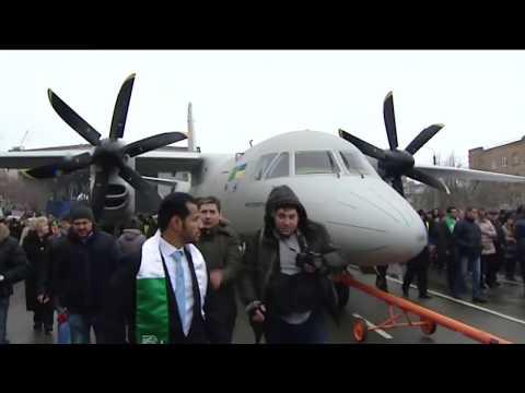 Украинский самолет без